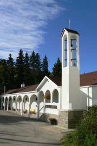 Mount St. Francis Retreat Centre
